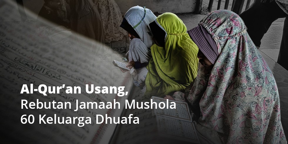 Wakaf Al-Qur'an: Investasi Abadi Yang Tak Mengenal Kerugian